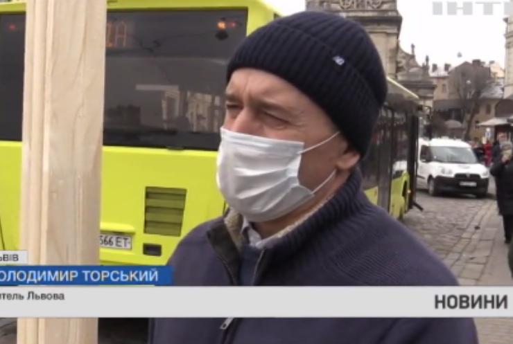 У Львові посилили карантинні заходи: чи готові місцеві до нововведень?