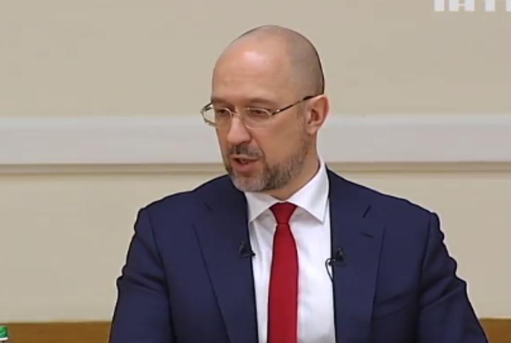 Уряду Шмигаля - рік: які важливі рішення приймала влада?