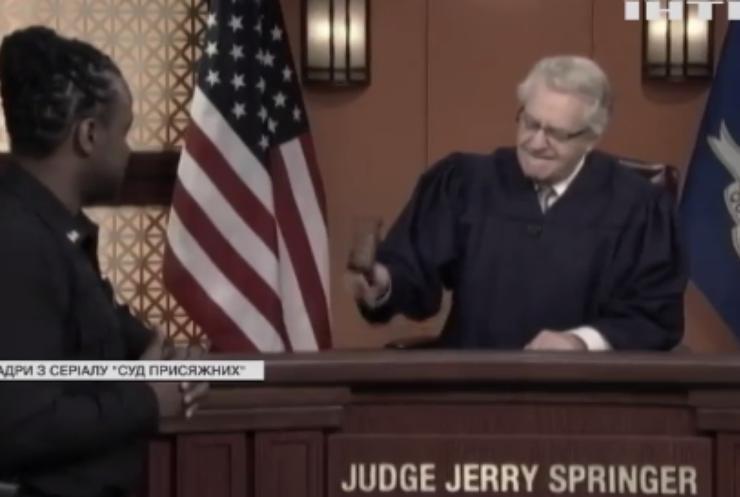 Суд присяжних: чим відрізняються наші слуги Феміди від американських?