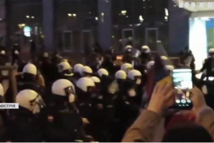 У Відні відбулися мітинги проти карантину