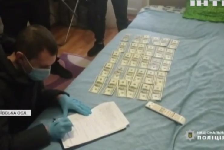 На Київщині затримали телефонних аферистів