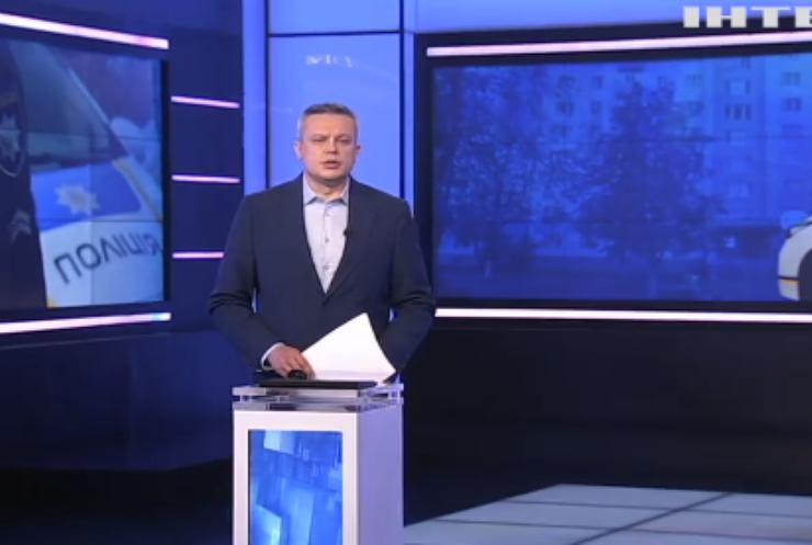 У Києві затримали підозрювану у вбивстві поліціянтки