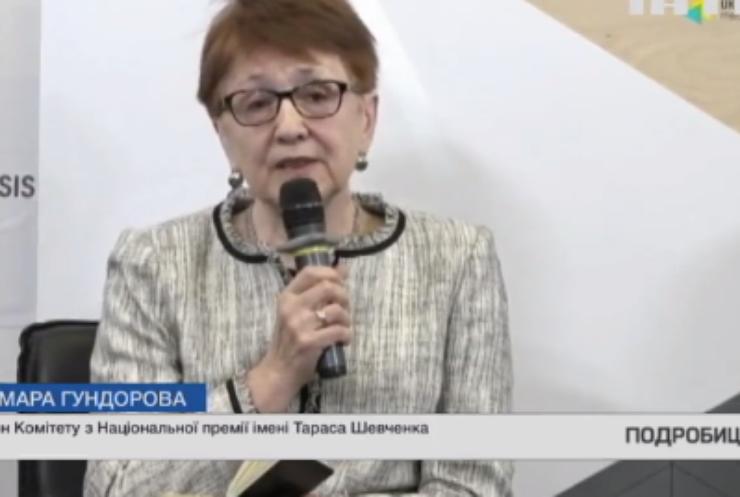 У Києві оголосили лауреатів Шевченківської премії