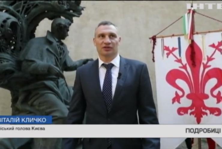 Пам'ятник Тарасу Шевченку встановили навіть в Італії
