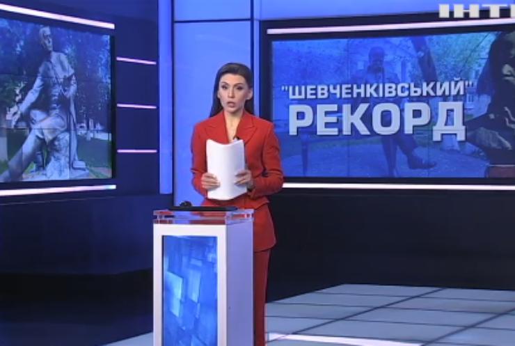 """Кількість пам'ятників Тарасу Шевченку записали у """"Книгу рекордів України"""""""