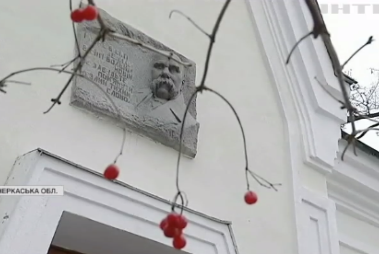 Україна вшановує пам'ять Тараса Шевченка