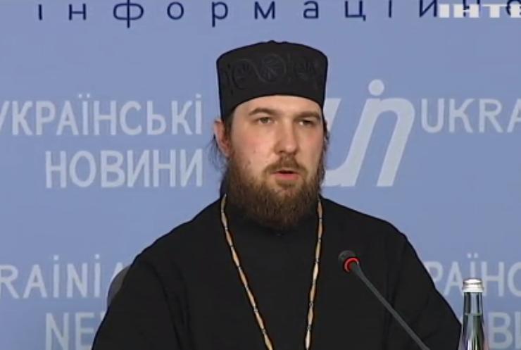 Парафіяни УПЦ вимагали скасувати закон про перейменування церкви