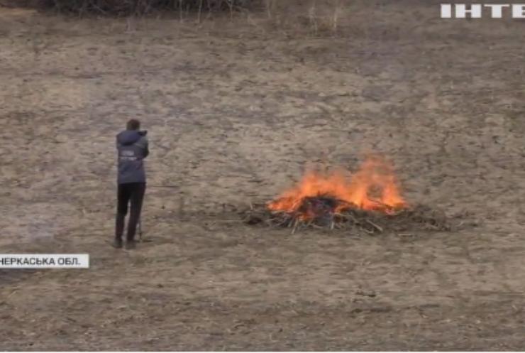 Україна у вогні: жителі масово палять сухостій