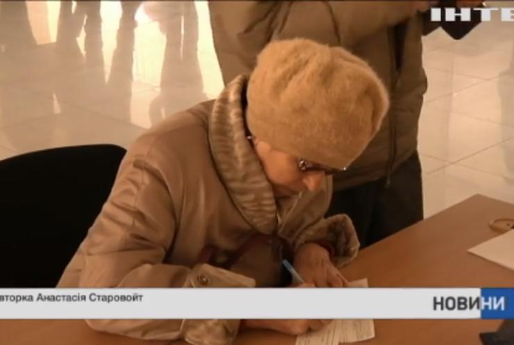 Економіка України: зміняться вимоги до трудового стажу для всіх пенсіонерів