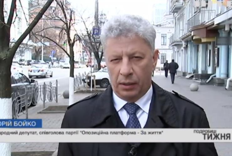 Юрій Бойко дав поради владі, як прожити без грошей МВФ