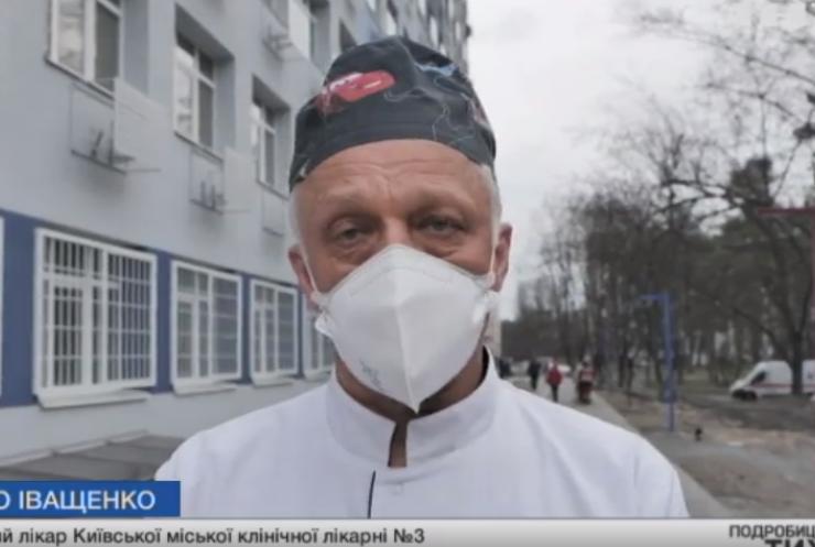 Вакцинація в Україні: чи досягне країна колективного імунітету?