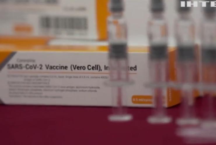 """В Україні починається імунізація вакциною """"Коронавак"""""""