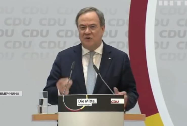 Німецькі християнські демократи обирають нового канцлера