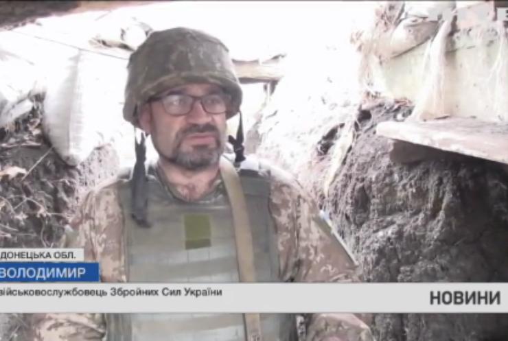 Війна на Донбасі: противник відкрив вогонь з підствольних гранатометів