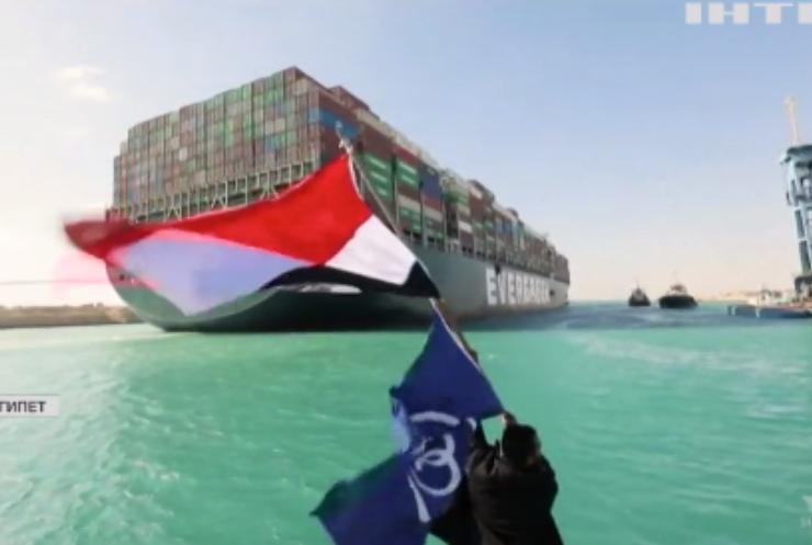 Контейнеровоз залишиться в Суецькому каналі до виплати компенсації