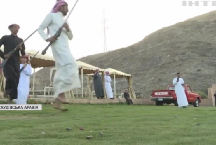 Бойові танці: як у Саудівській Аравії святкують Рамадан?