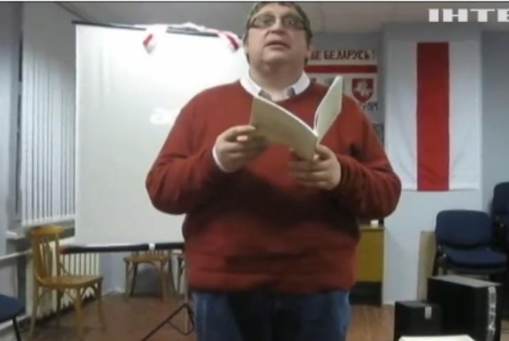 Влада Білорусі арештує опозиціонерів