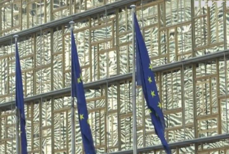 Євросоюз підтримав антиросійські санкції