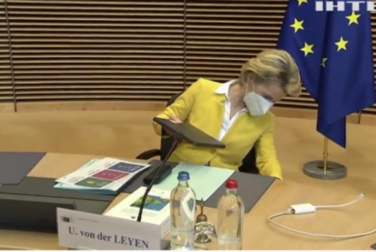 Очільниця Європейської комісії щепилась від COVID-19