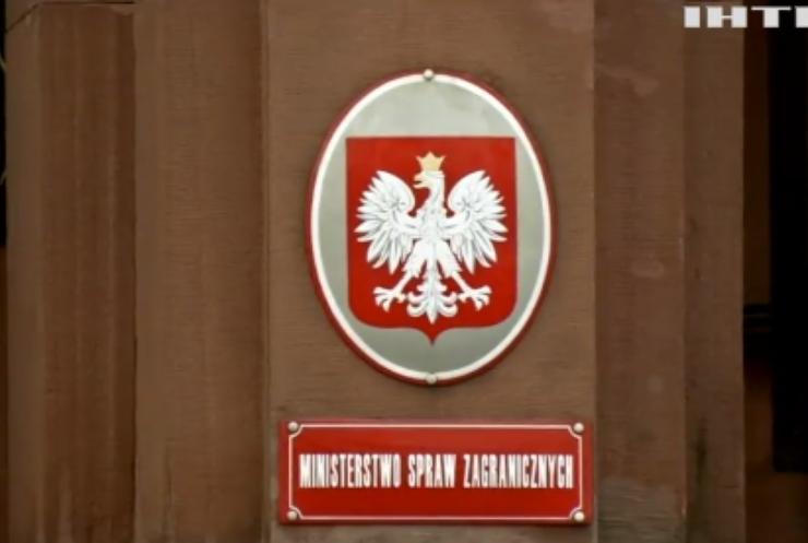 Польща оголосила російських дипломатів персонами нон грата