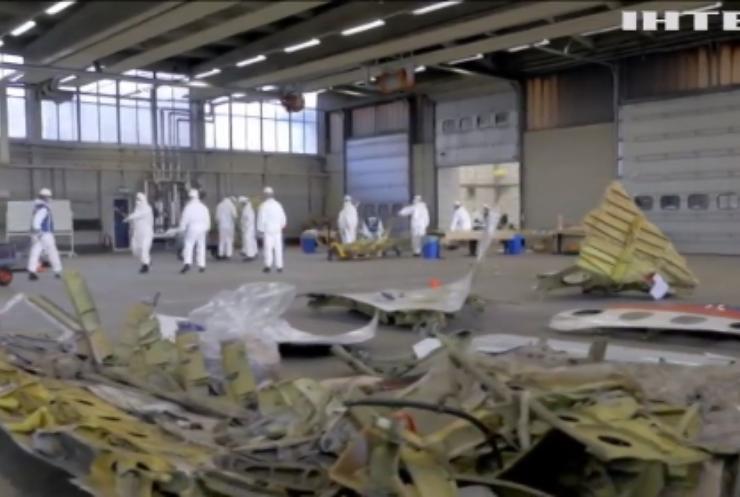Майже 300 людей хочуть отримати компенсації за загиблих рейсу МН-17