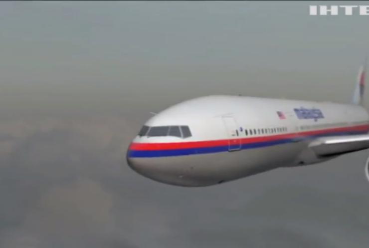 Авіакатастрофа рейсу МН-17: родичі загиблих подали заяви щодо компенсацій