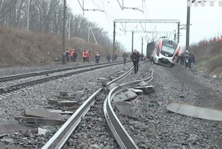 """Аварія потягу """"Інтерсіті"""": в """"Укрзалізниці"""" назвали причину"""