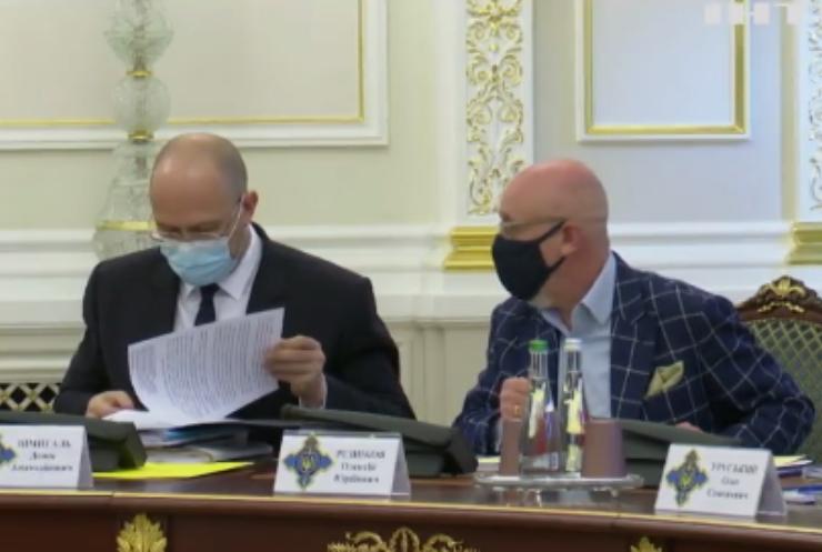 Засідання в Офісі Президента: які питання обговорювали?