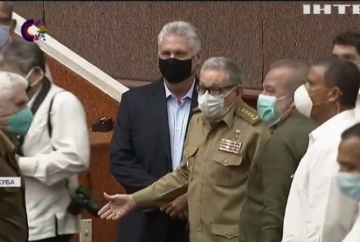 Рауль Кастро покинув посаду керманича Куби