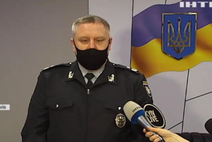 В Україні вакцинували поліцію: чи багато правоохоронців щепились від COVID-19?