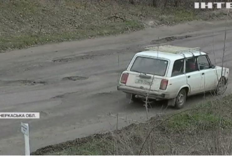 На Черкащині суцільне бездоріжжя: село опинилось в ізоляції