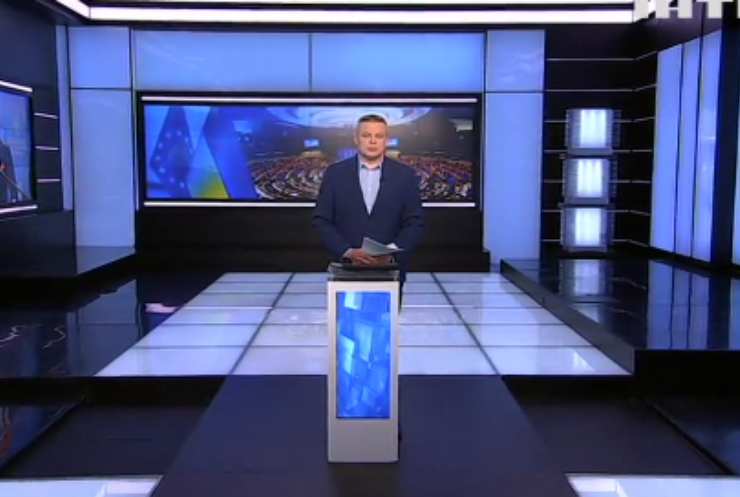 Міністри закордонних справ ЄС обговорять загострення на Донбасі