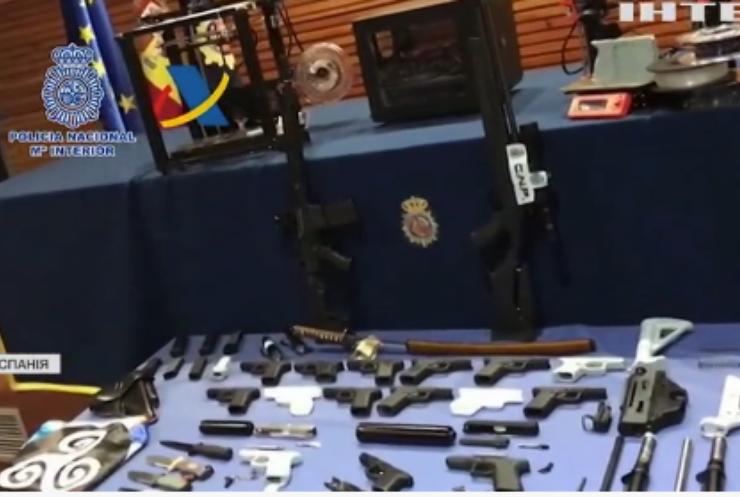 Поліція Іспанії викрила незвичайну зброярню