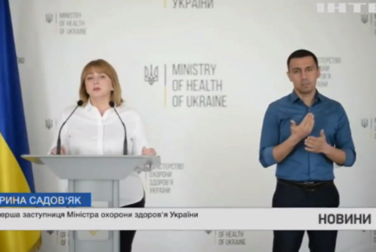 COVID-19 в Україні: найбільше інфікувань зафіксували у Києві
