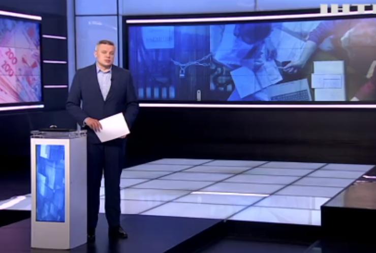 Українські підприємці можуть подавати заявки на державну допомогу