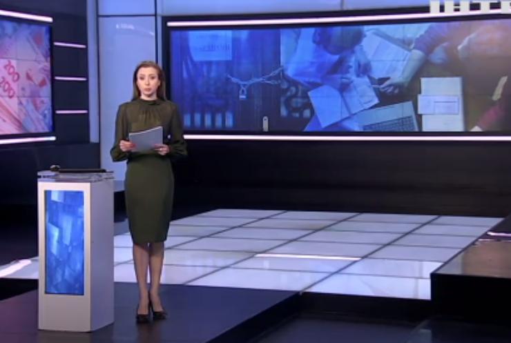 Підприємці України можуть подавати заявки на компенсацію