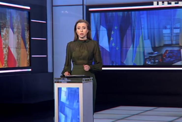 Радники лідерів Нормандської четвірки обговорять ситуацію на Донбасі