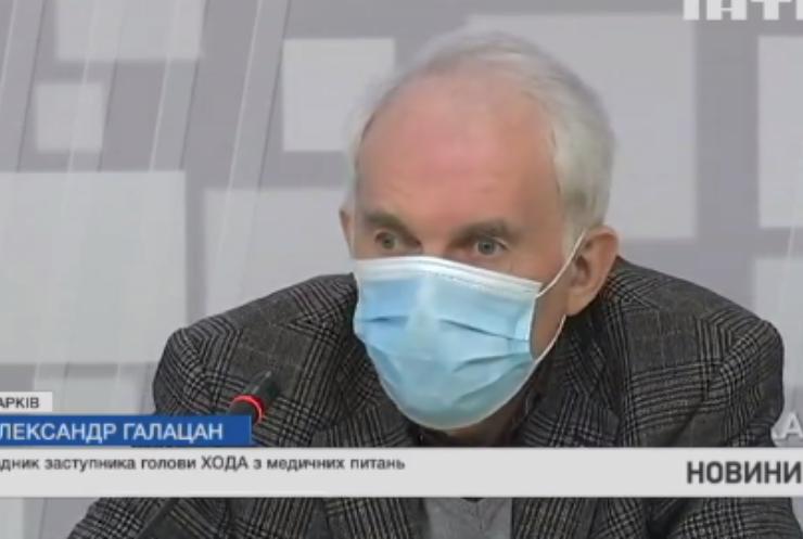У Харкові погіршується ситуація з COVID-19: дитяча інфекційна лікарня заповнена