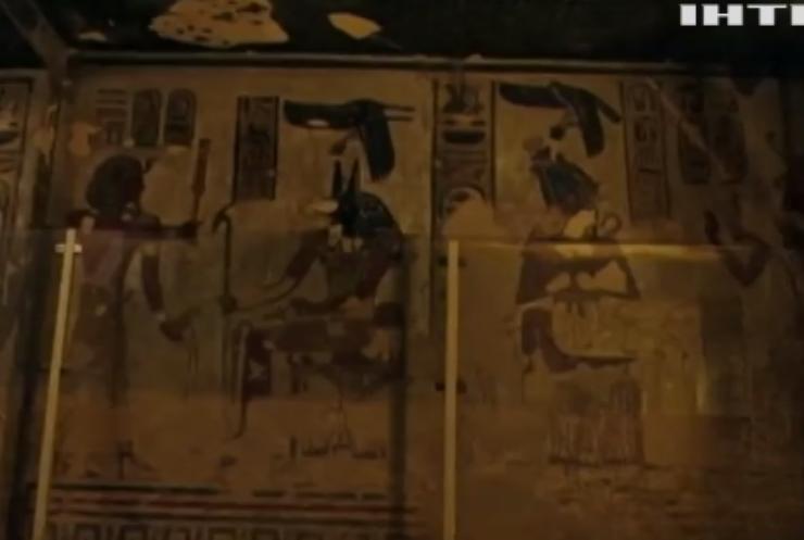 Влада Єгипту готується до Золотого параду Фараонів