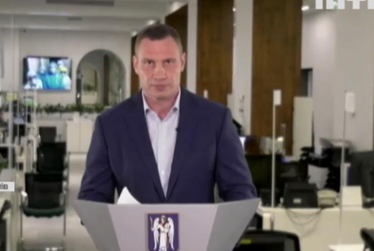 Локдаун у Києві: чи допоможуть обмеження ситуації з COVID-19?