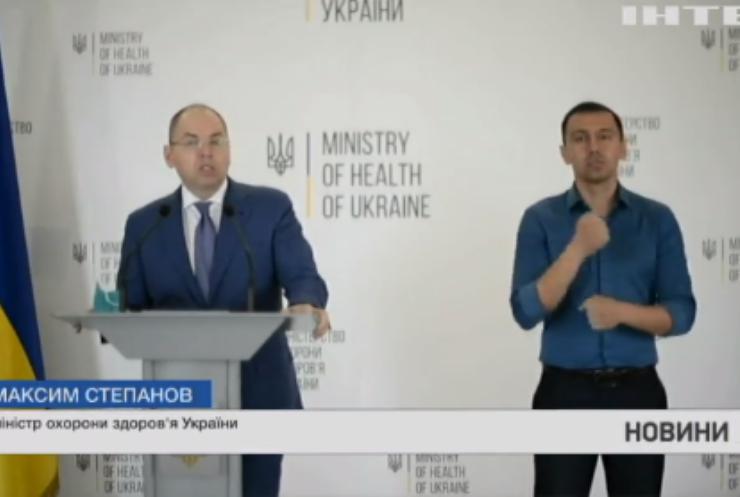 COVID-19 в Україні: імунізація відбувається трьома вакцинами