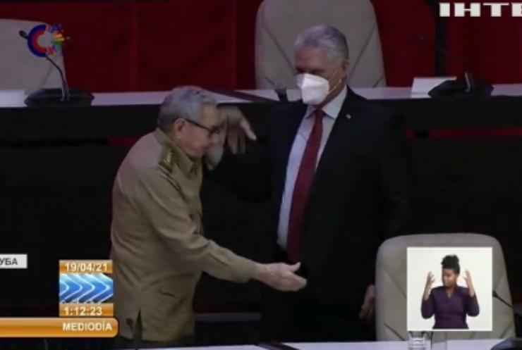Куба оголосила наступника Рауля Кастро