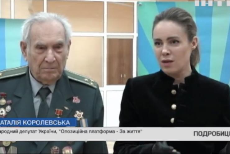 Соціальна Рада Донеччини вимагає повернути законні пільги чорнобильцям