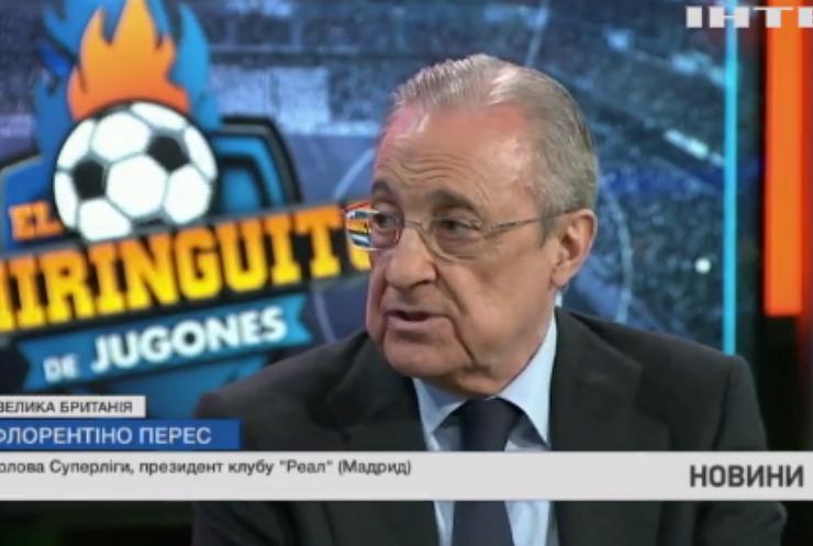 Футбольні клуби Європи створюють свій елітний чемпіонат