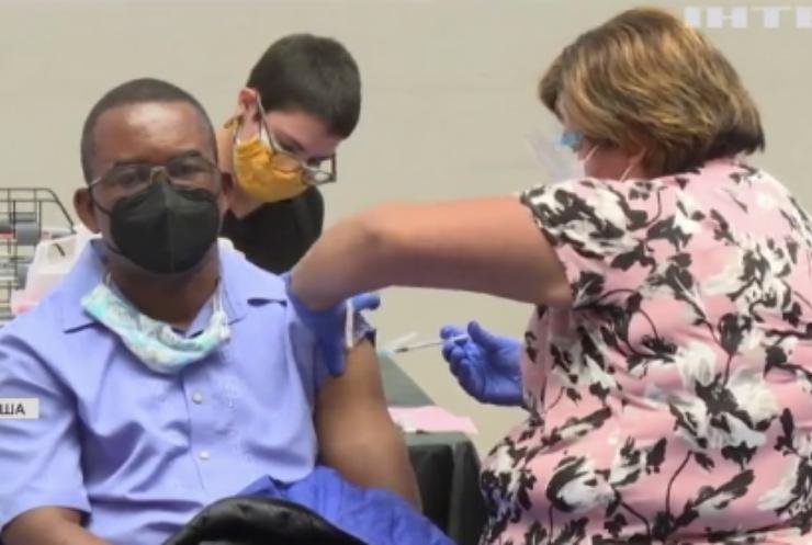 Університети США примусово вакцинують студентів