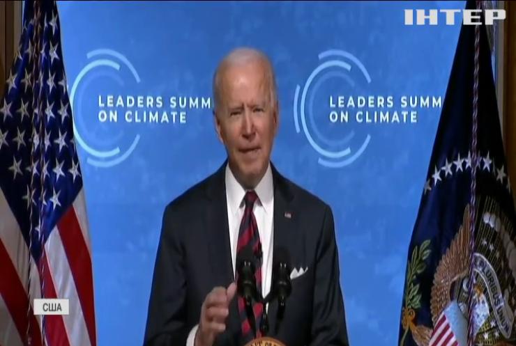 У США почався кліматичний саміт: що обговорюють лідери країн?