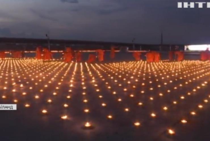 У Бангкоку встановили світовий рекорд з кількості палаючих свічок