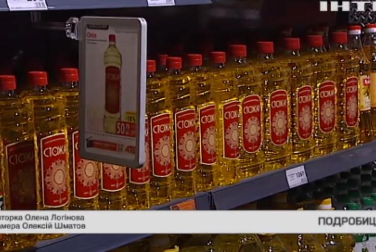 Ціни на соняшникову олію: чому доводиться переплачувати?