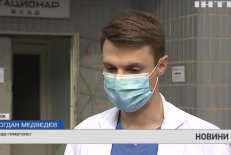 Українські медики пересадили кістковий мозок дорослому пацієнтові