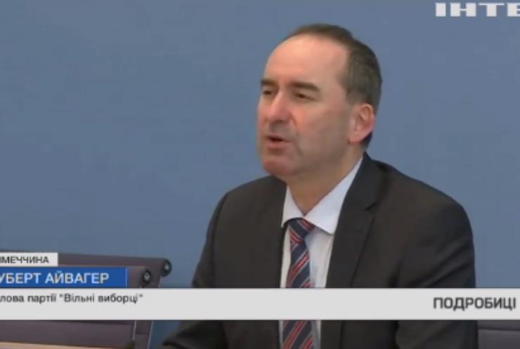 Скарги на карантин: у Німеччині жителі обурені рішеннями влади